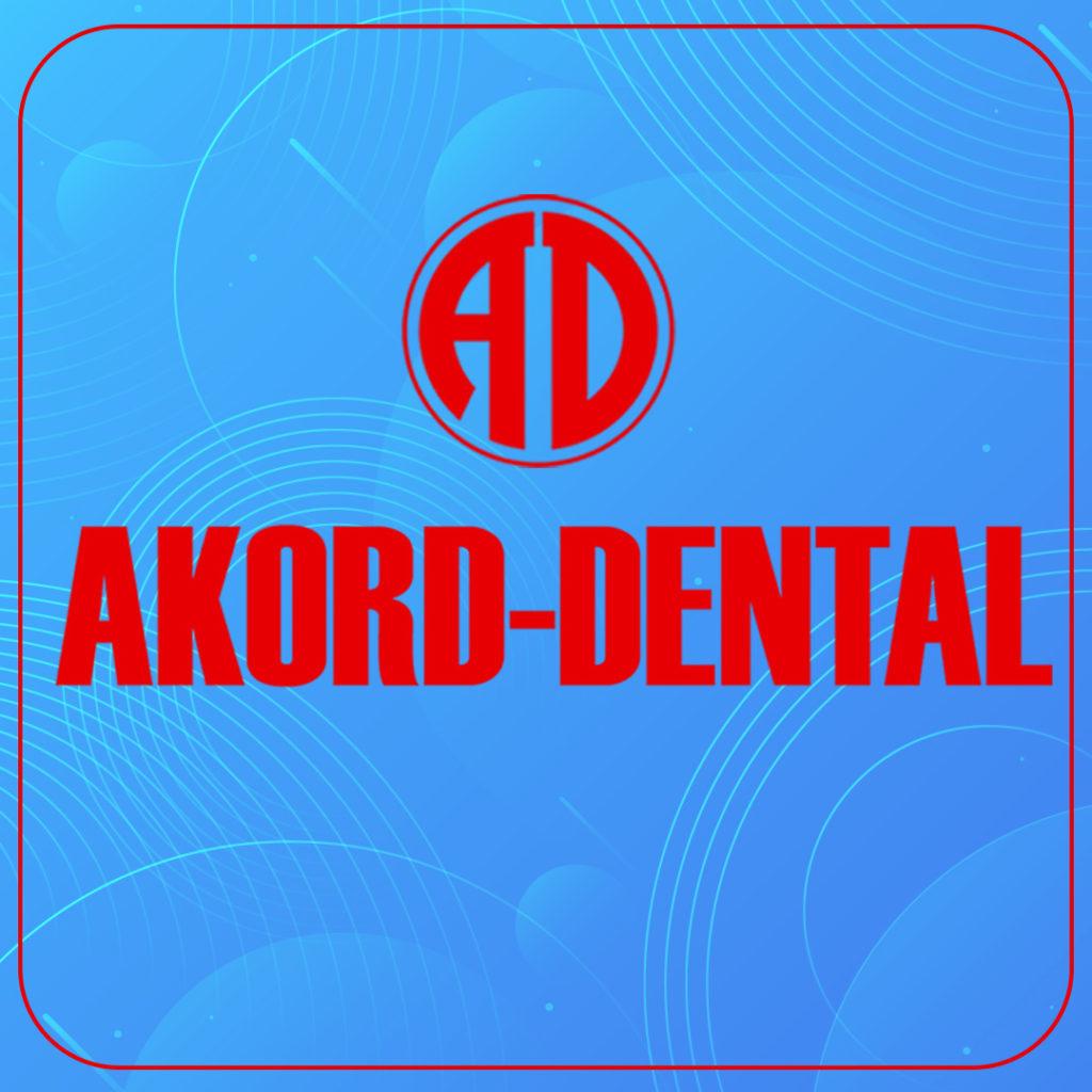Akord_Dental.jpg