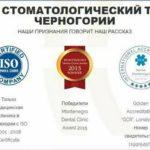 sertifikati.jpg