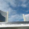 Vienna International Centre